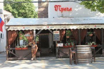Ресторан «Прага» в Анапе