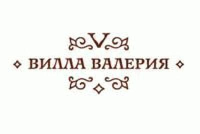 Ресторан «Вилла Валерия»