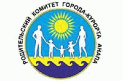 Анапский Родительский комитет