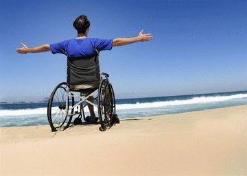 Санатории для инвалидов