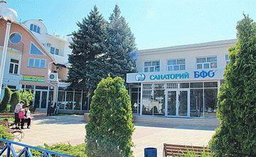 Санатории на Черном море