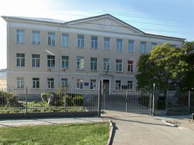 Школа №1 в Анапе