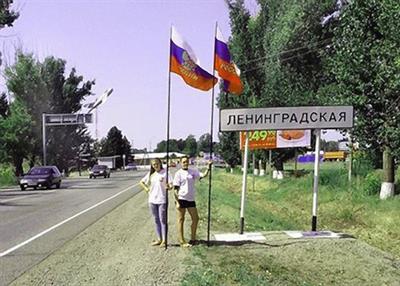 Станица Ленинградская Краснодарского края