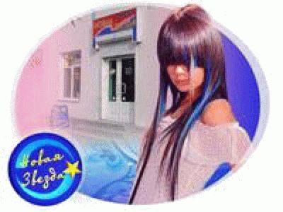 «Новая звезда»