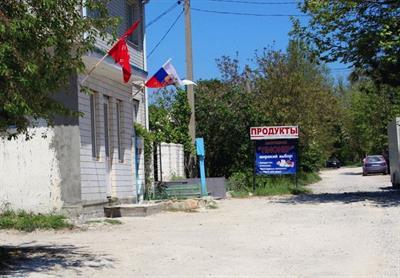 Улицы курортного поселка Сукко