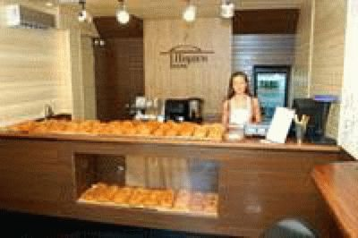 Кафе-пекарня «Такие Пироги»