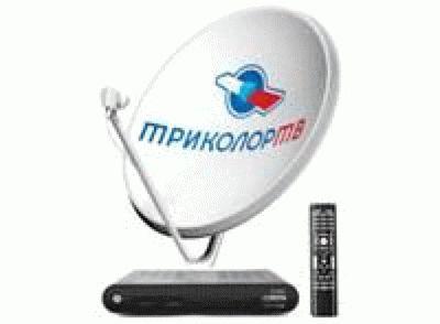 Установка Триколор-ТВ в Анапе