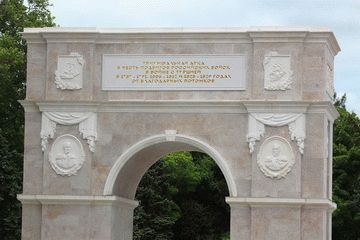 Триумфальная арка в Анапе