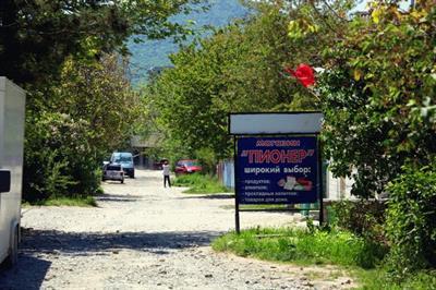 Цены на отдых в поселке Сукко