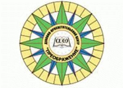Туристический Центр «Преображение» в Анапе