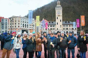 Тур по Югу России. Крым, Сочи, Абхазия (по желанию) - 12 дней/ 11 ночей
