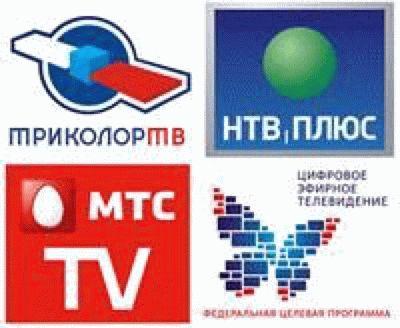 Триколор ТВ, НТВ+, МТС, цифровое эфирное ТВ в Анапе - Установка и настройка