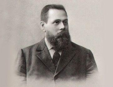 Вклад Н. И. Веселовского