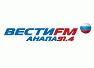 «Вести ФМ» в Анапе - 91,4 FM