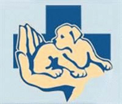 Ветеринарная клиника «Диас»