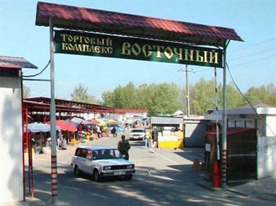 Восточный рынок в Анапе