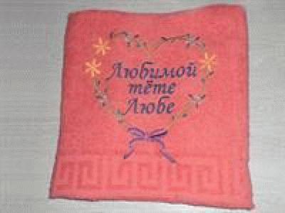 Вышивка логотипов и других изображений в Анапе