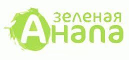 Студия «Зеленая Анапа» - создание сайтов «под ключ» в Анапе