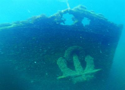 Затонувшие корабли Черного моря
