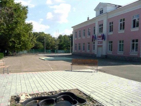 Школа №2 в Анапе