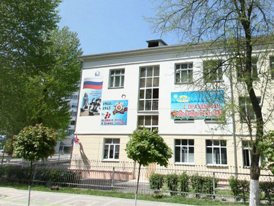 Школа № 5 в Анапе
