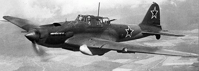 Советский штурмовие ИЛ-2
