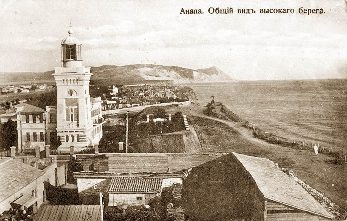 Анапский маяк - старое фото