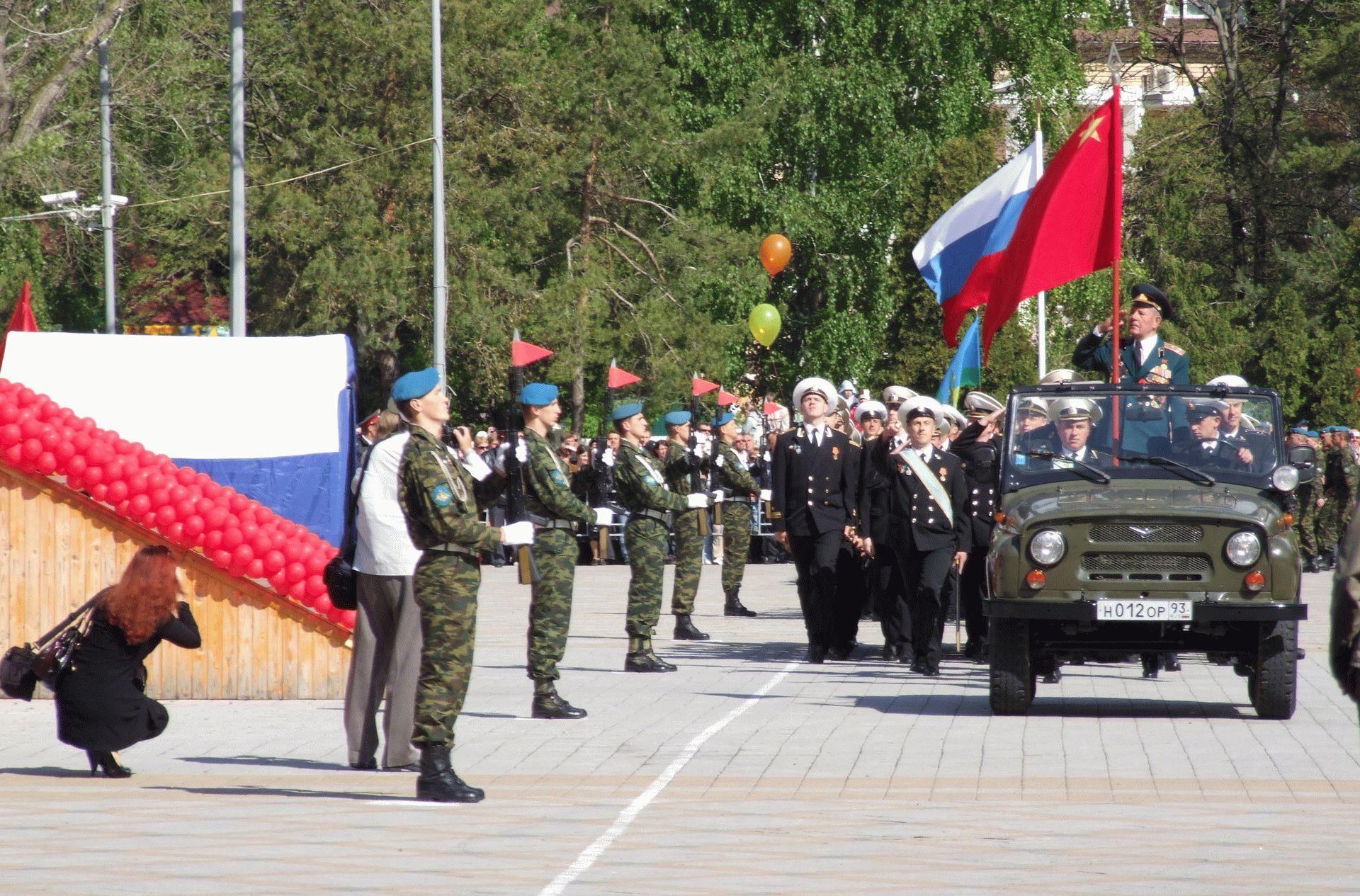 День Победы в Анапе