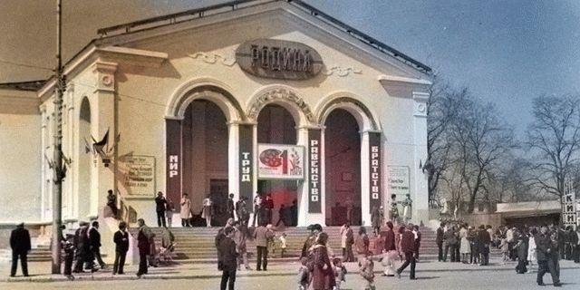 Анапа во времена СССР