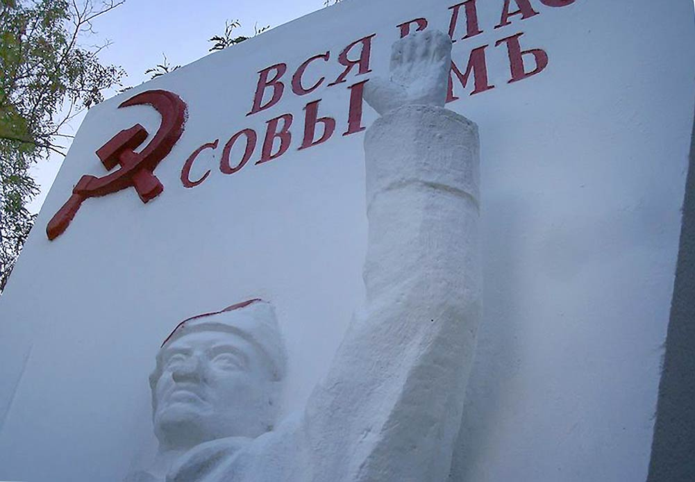 Советская Анапа