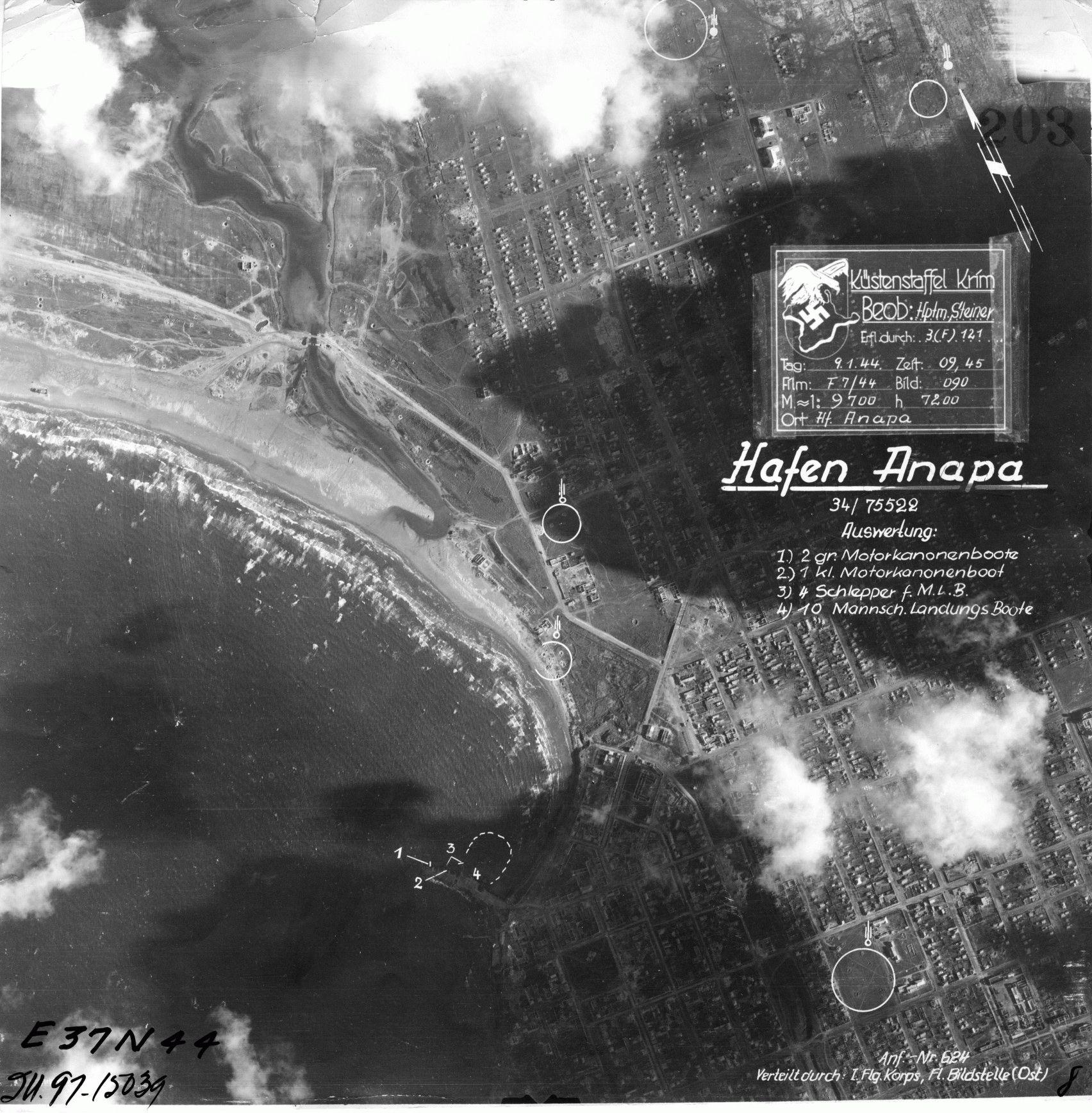 Немцы бомбили Анапу