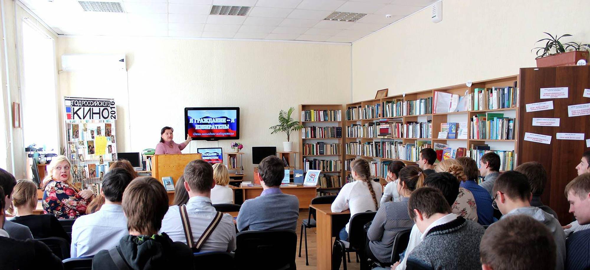 Детско-юношеская библиотека в Анапе