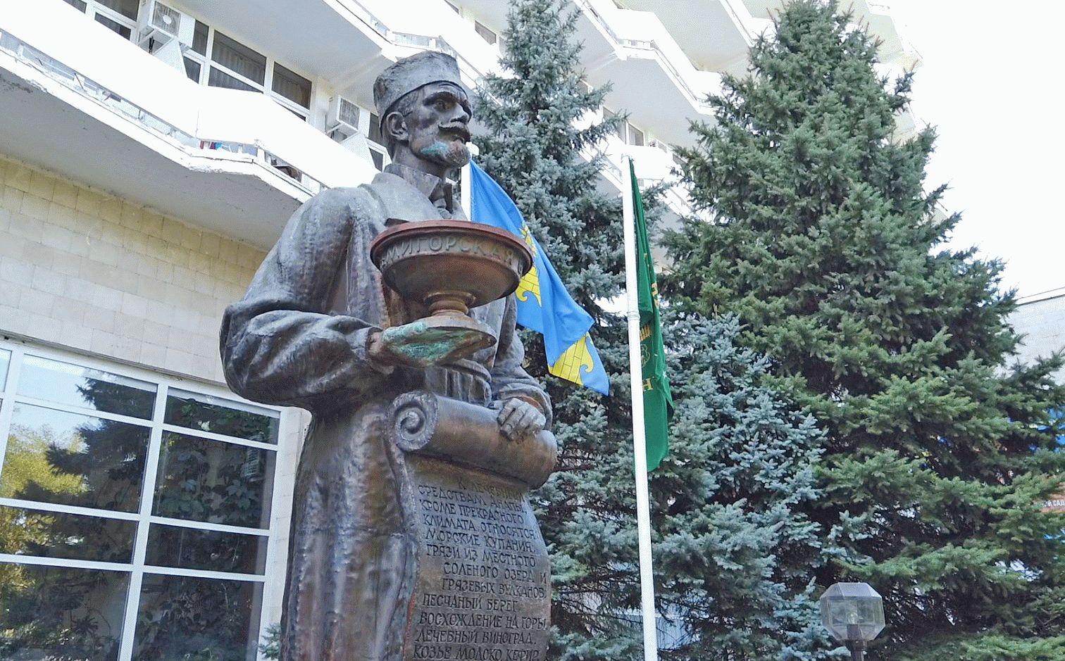 В. А. Будзинский