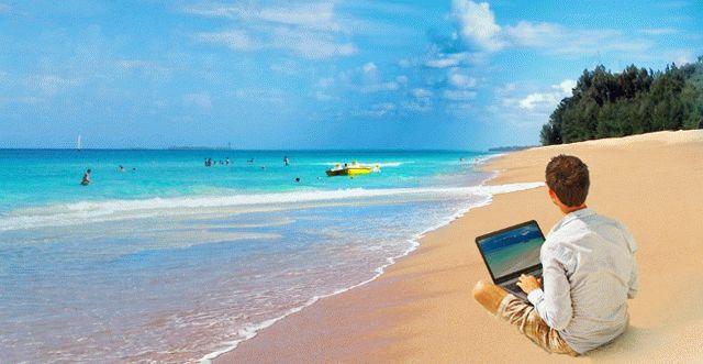 Взять ноутбук на море