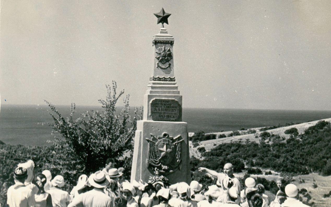 1 мая 1958 года открыт памятник капитану Калинину