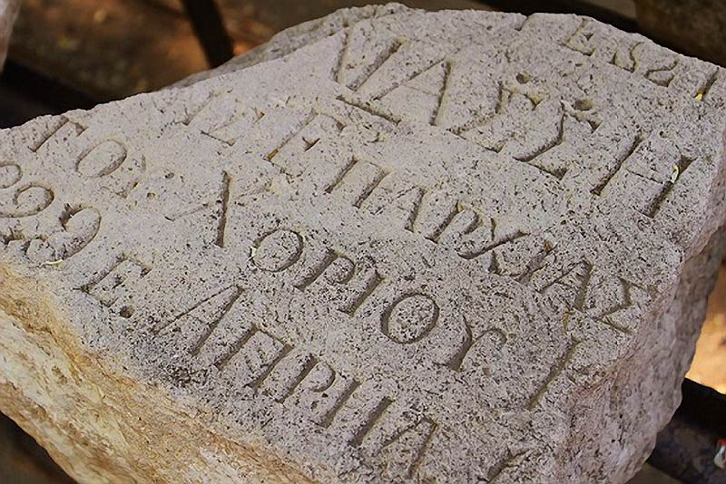 Плита с высеченными греческими именами