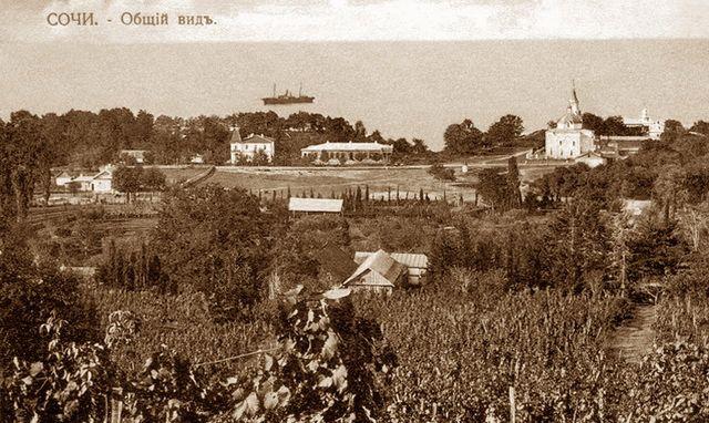 Сочи в начале 19 века