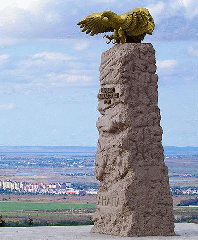 Стелла парящего орла в Анапе
