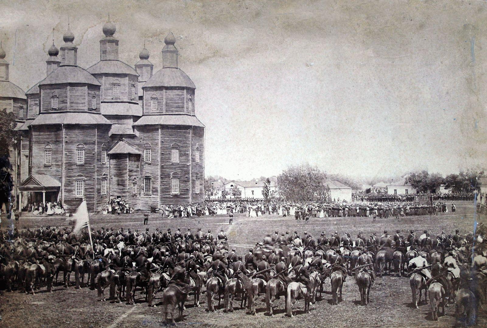 История Краснодара. Екатеринодар. 20 мая 1868 года