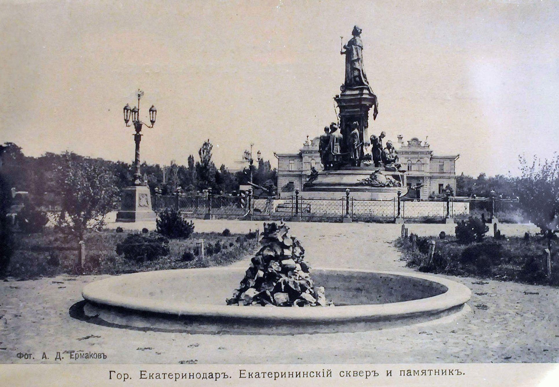 Екатерининский сквер и памятник