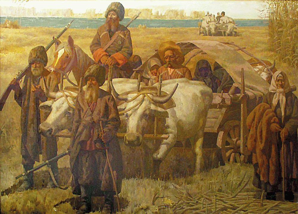 Переселение казаков