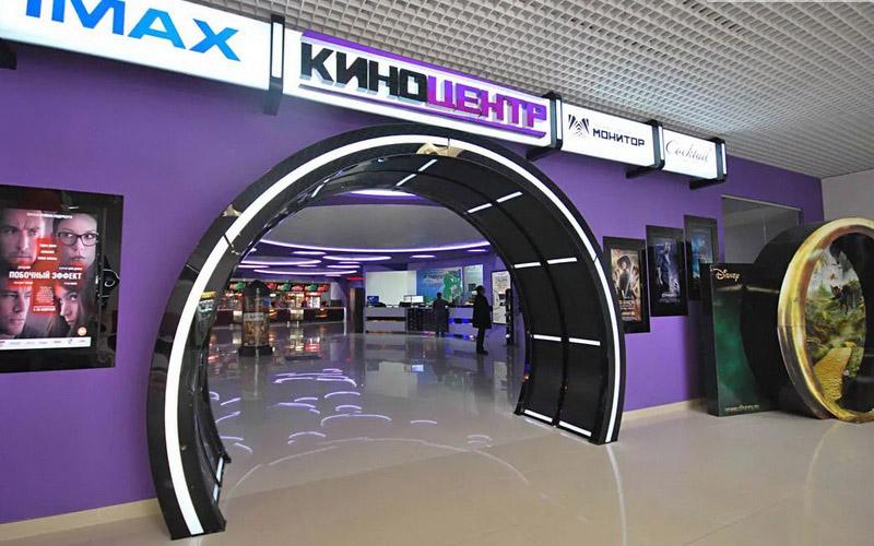 Кино центр в Красной площади