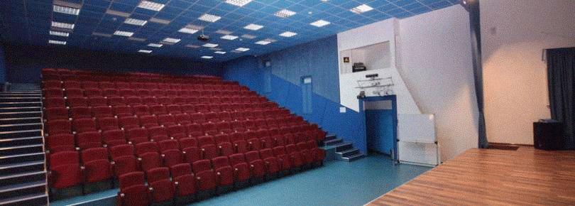 Конференц зал в Анапе