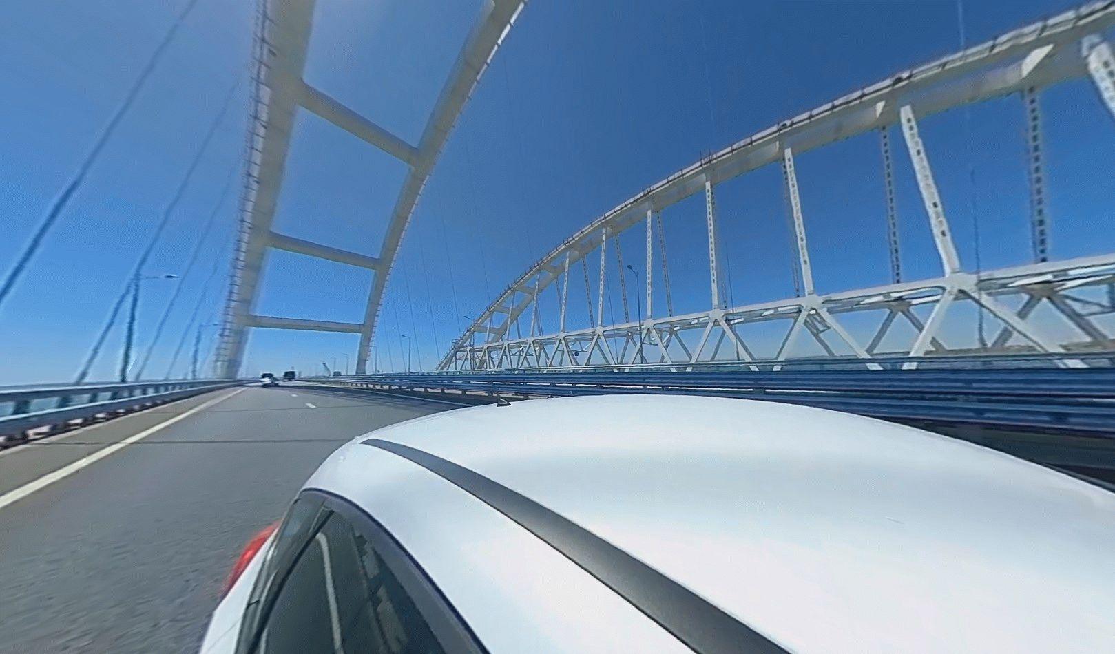 Арка моста