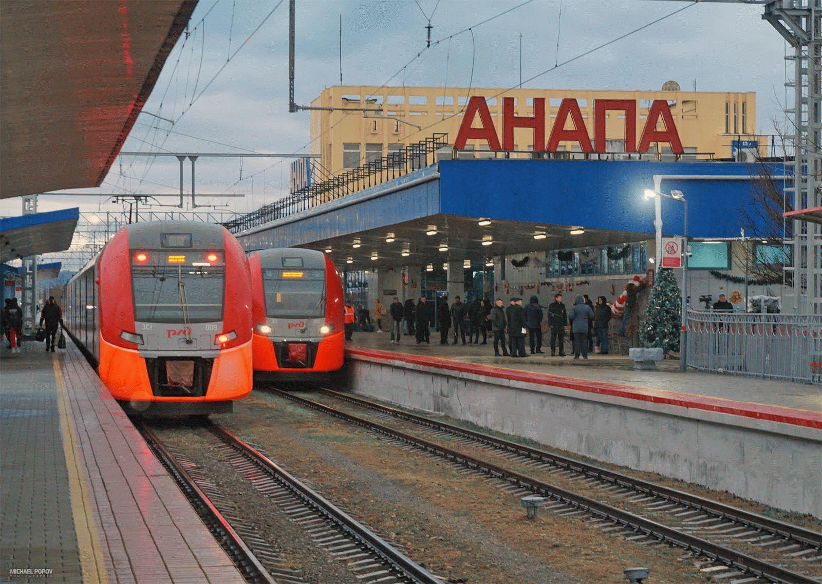Из Анапы в Краснодар начали ходить электропоезда «Ласточка»