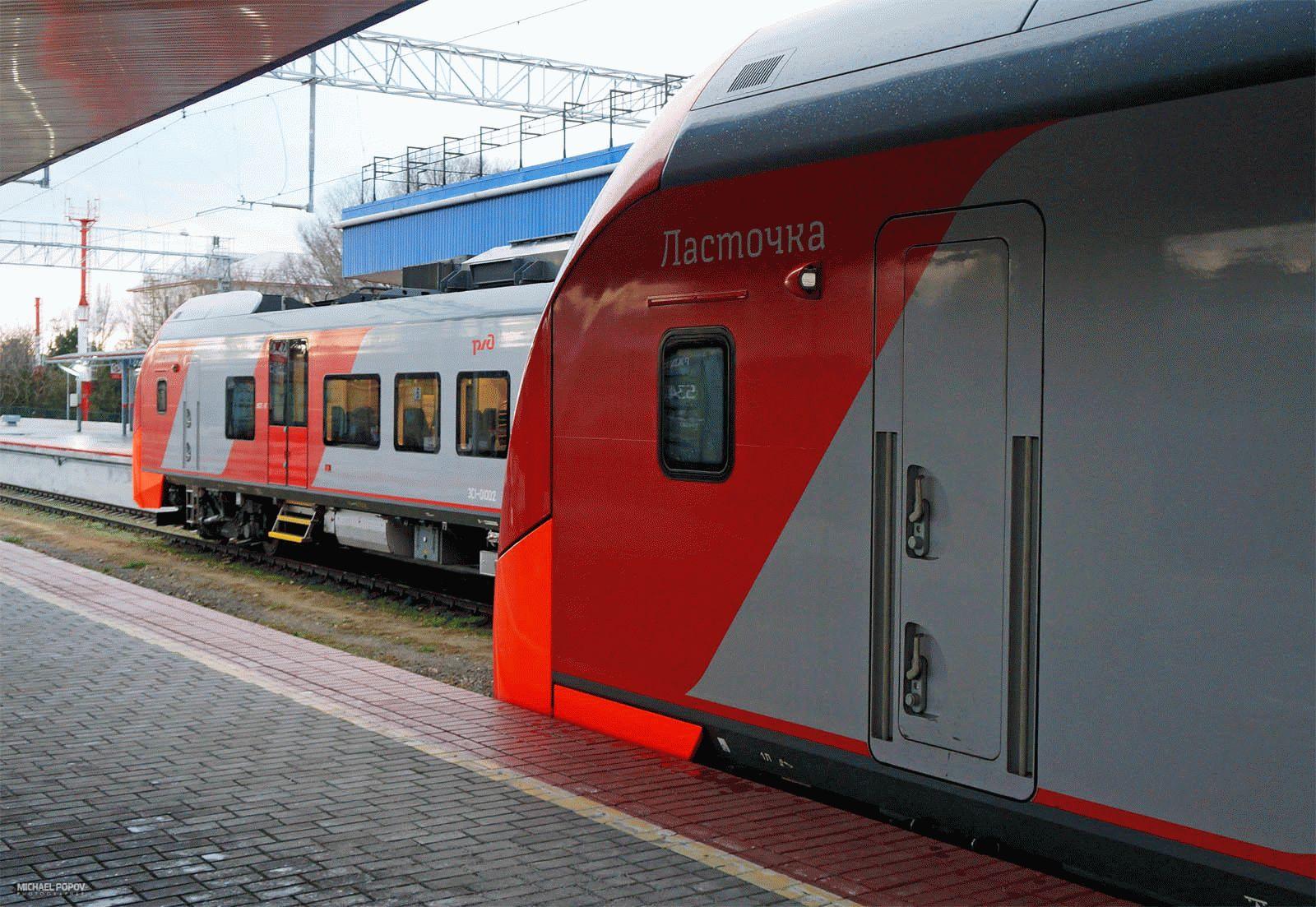 Поезда Ласточки популярны по всей России