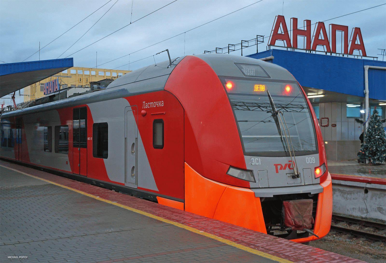 Поезд «Ласточка» из Анапы в Краснодар