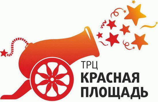 ТРЦ Красная площадь в Анапе