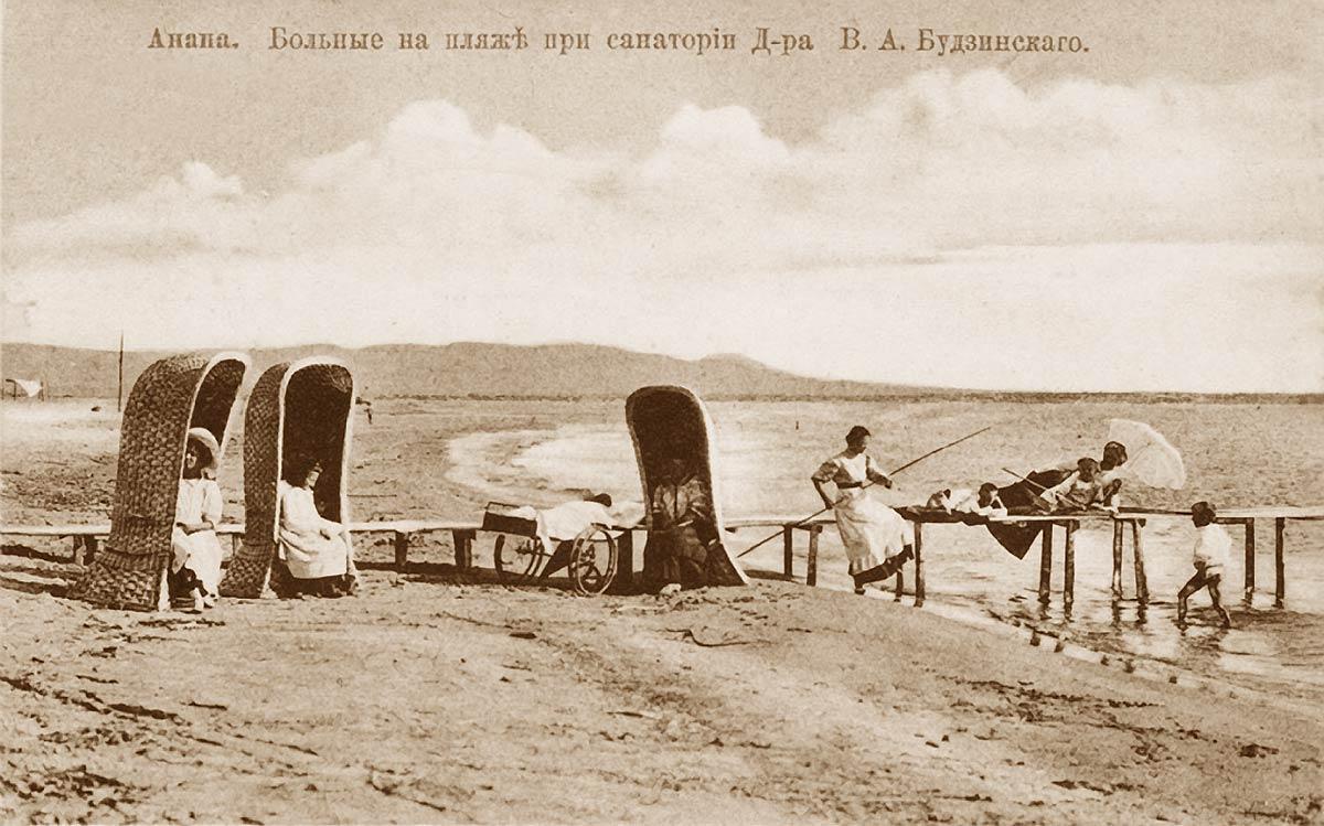 Морские ванны в Анапе