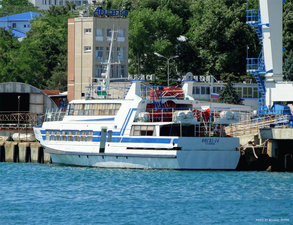 Морской порт в Анапе